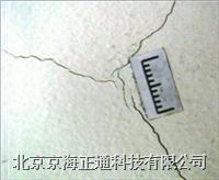 裂缝观测仪