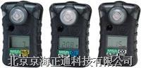 單氣體檢測儀 Altair pro