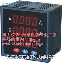 AT28A-8T2,AT28A-8T3三相电流表