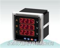 WP-LEHZ-T6894LLW智能数显电测仪表