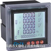 GS200E测控仪表 GS200E测控仪表
