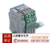 GS8567-EX模拟量输出隔离式安全栅