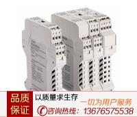 CZ3039模拟量输入、输出隔离器