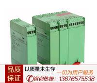 CZ7000-AC系列交流供电型信号隔离器、转换器
