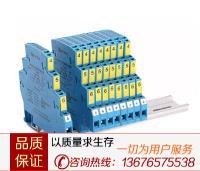 QN7000-EX系列齐纳式安全栅