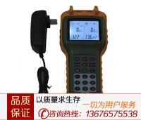 RY110手持式经济型场强仪