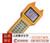 RY64/RY64D频谱型数字电视场强仪