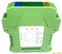 CZ7076-AC信号隔离器 CZ7076-AC