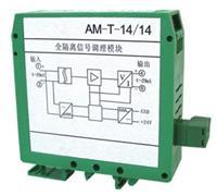 LDA7054-AAAA隔离式安全栅 LDA7054-AAAA