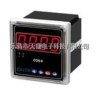 CHTK900F频率表