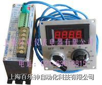 分体式力矩电机调速控制器