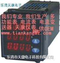 PS1121Q-2X8三相无功功率表