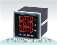 ECM725N多功能电力仪表