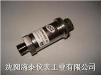 SSI 压力变送器,美国进口压力传感器