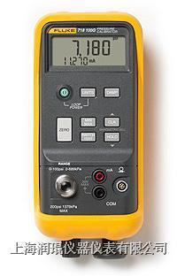 壓力校驗儀FLUKE718 FLUKE718