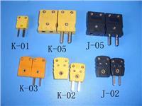 热电偶插头 K型 J型