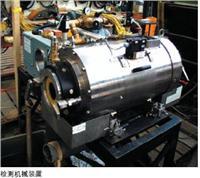 ROB 65 /ROB 140检测设备 ROB 65 VIS/ROB 140 VIS