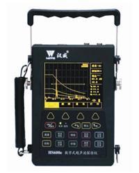 增强型手持式高亮超声波探伤仪 HS600e型