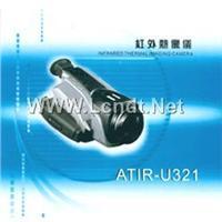 红外热像仪—工业检测新工具 ATIR-U321型自动调焦 红外热像仪—工业检测新工具 ATIR-U321型自动调焦