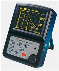 铁路专用超声探伤仪 CTS-9002(机务) 型