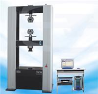 WDW-300E微机控制电子式万能试验机 WDW-300E