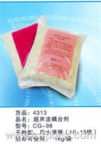 干粉CG-98型超声耦合剂  干粉CG-98型超声耦合剂