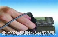 ECS-106 焊缝裂纹探伤仪  ECS-106