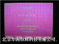 RQ-3300彩色便携式型超声波探伤仪 RQ-3300彩色便携式型