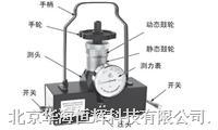 磁力式洛氏硬度计PHR-100 PHR-100