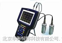 双通道标准型超声波探伤仪 ARS202