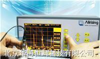 数字式超声波探伤仪  ARS100