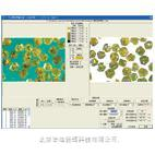 USFEN L1 粒度分析软件  USFEN L1