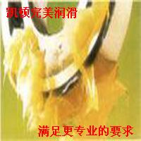 高温高速轴承润滑脂