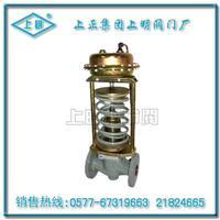 广东移动相关招聘信息V230Y01/02型自力式压力调节阀 V230Y01
