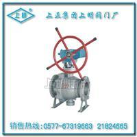 Q347F蜗轮固定球阀 Q347F/H/Y