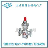 唐山市閥門廠|直接作用式波紋管減壓閥 T44H/Y型