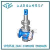 滄州市閥門廠|高靈敏度蒸汽減壓閥 YG43H/Y型