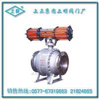 噴煤粉專用球閥 MQ647AF
