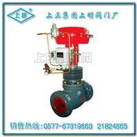 氣動單座調節閥 GDJS-100
