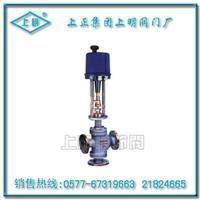 動薄膜三通調節調節閥  GDJS-500