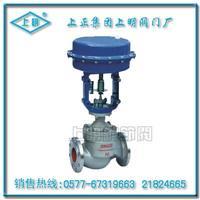 精小型電子式電動單座(套筒)調節閥 ZDSJP(M)