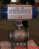 厂家供应Q647F气动固定球阀 Q647F