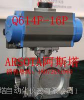 厂家供应气动三通内螺纹球阀 Q614F