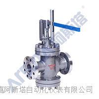 不銹鋼波紋管式減壓閥 Y14H/F