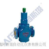先導活塞蒸汽減壓閥,泄壓閥 Y43H/Y型