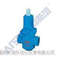 直接作用薄膜式支管減壓閥,絲扣閥 YZ11X