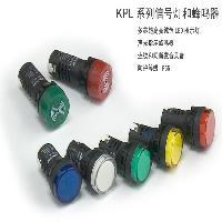 凯昆--指示灯?#22836;?#40483;器-KPL系列