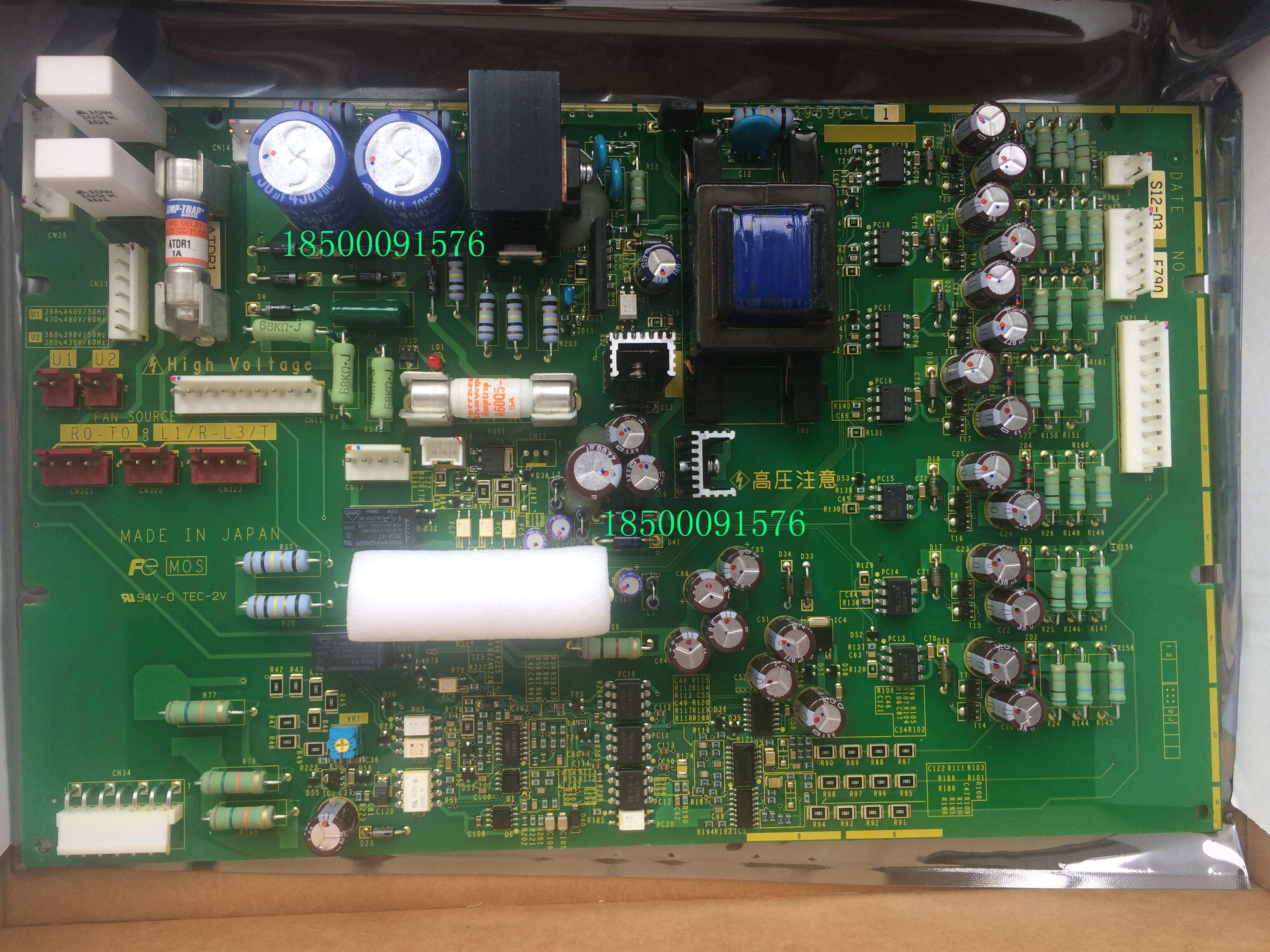 江苏无锡EP-4794D-C5型号量大优惠