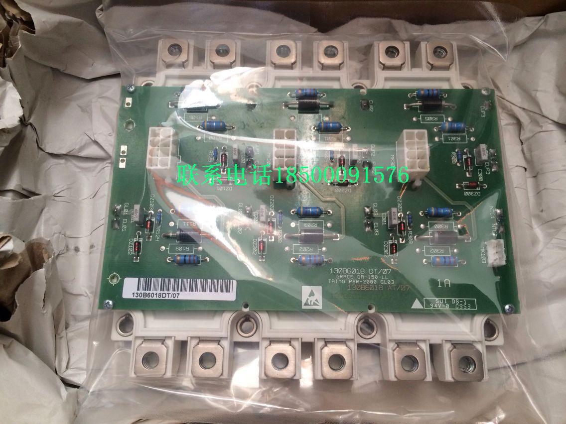 江苏西门子变频器电源板型号量大优惠
