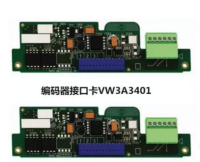 遂宁西门子变频器6SE70控制板原装现货供应